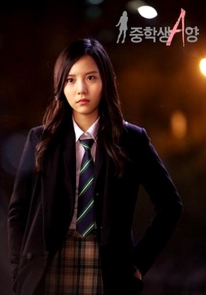 KBS2 <드라마 스페셜-중학생 A양> 2014