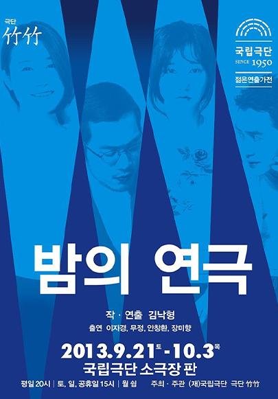 영화 <히야> 2016