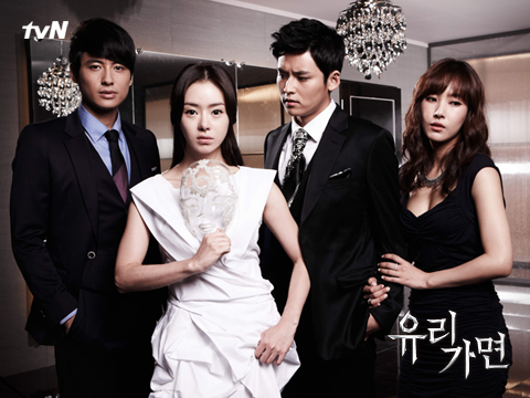 JTBC <선암여고 탐정단> 2014