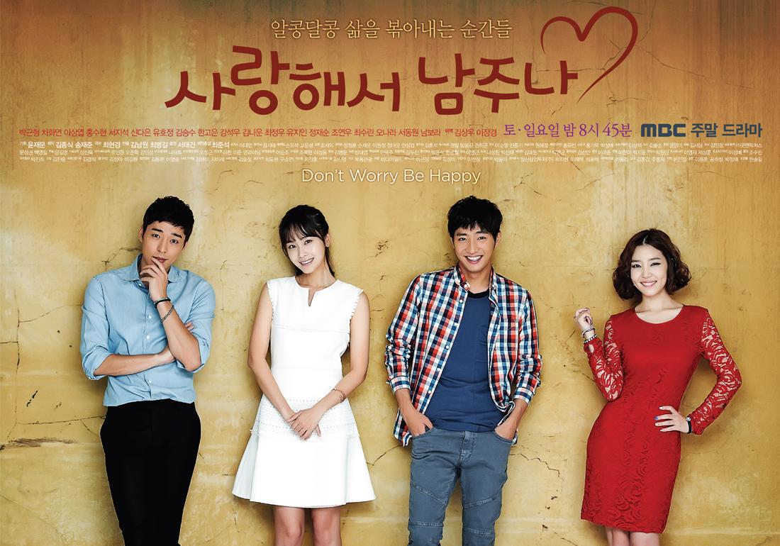KBS2 <드라마 스페셜-동정없는 세상> 2016