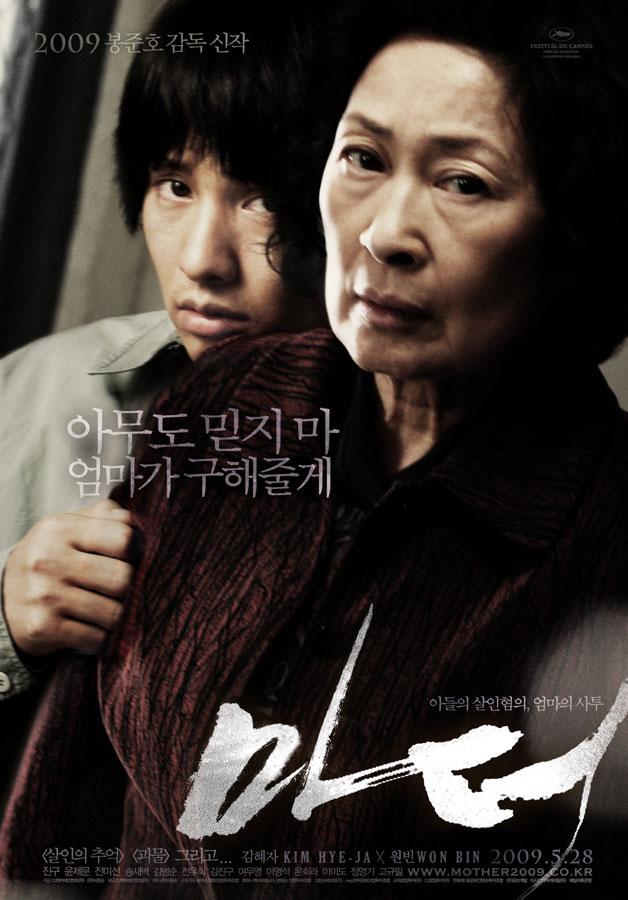 SBS <장옥정, 사랑에 살다> 2013