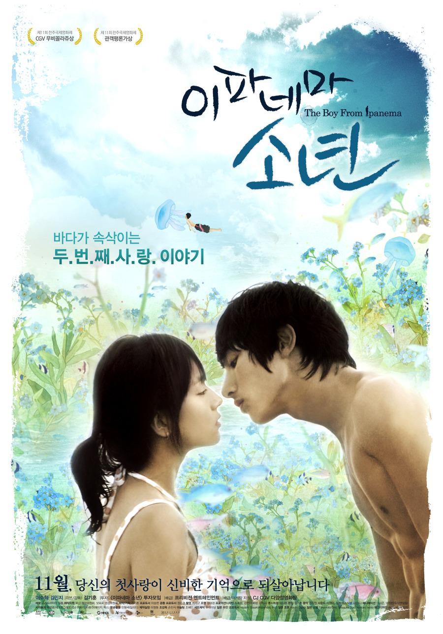 KBS2 <발칙하게 고고> 2015