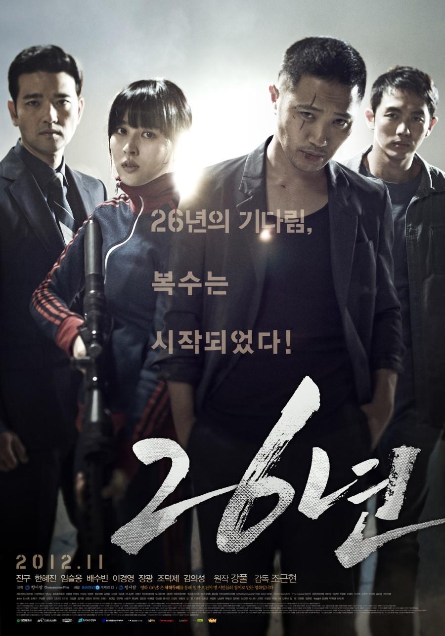 tvN <모두의 연애> 2017
