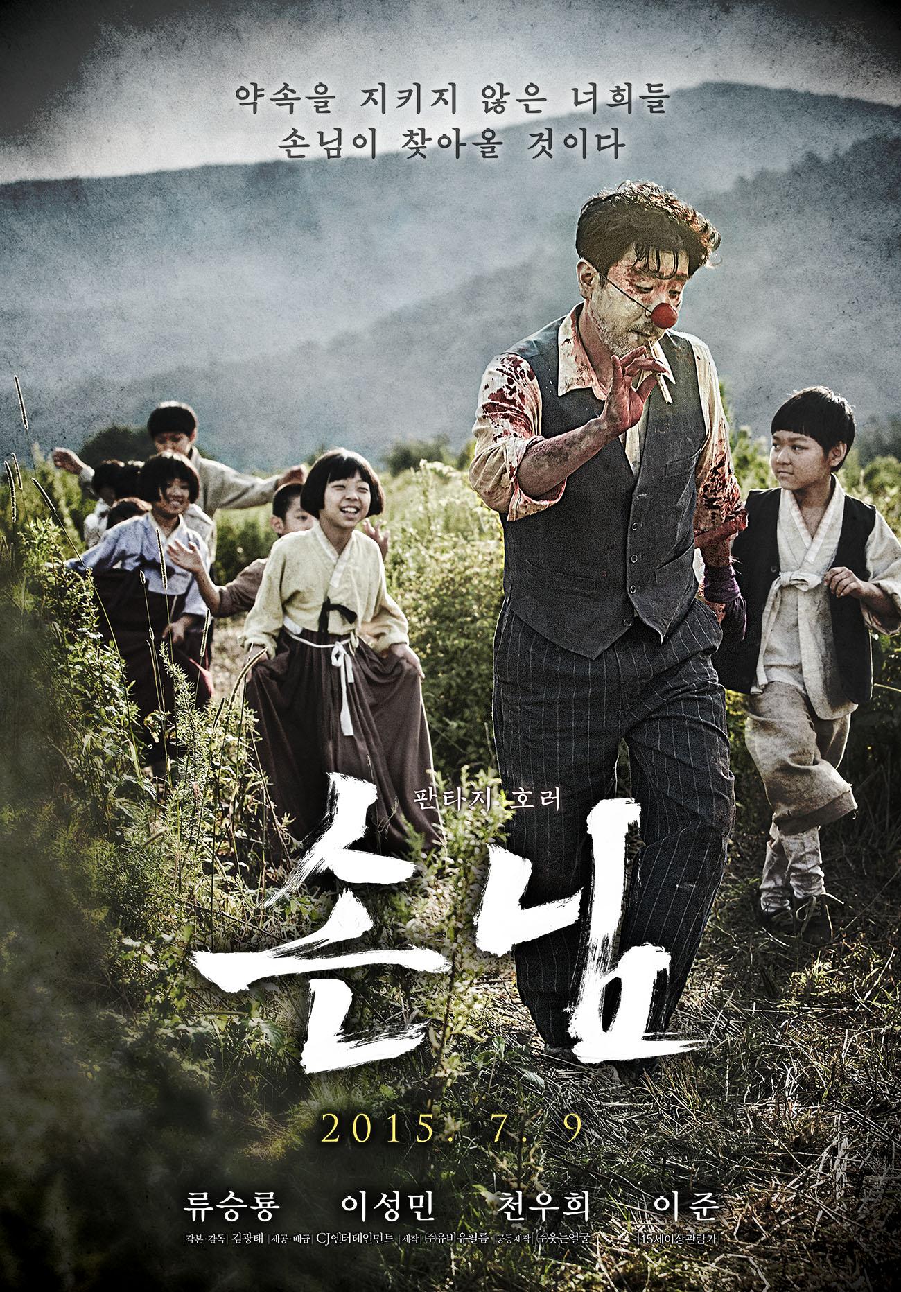 tvN <언어의 온도 : 우리의 열아홉> 2020